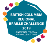 Image shows the logo of the 2019 BC Regional Braille Challenge.